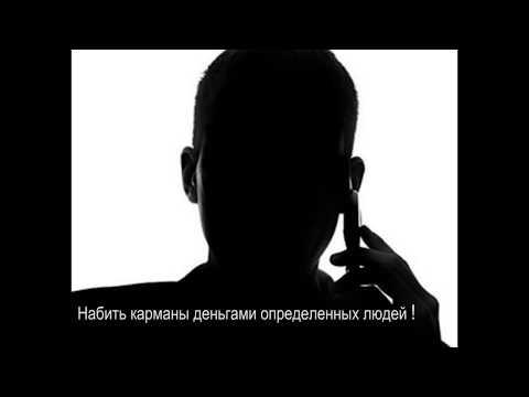 """Узбекистан. Ассоциация """"Узбекбаликсаноат"""" - враги народа, а значит государства!"""