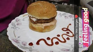 Gambar cover McDonald's Wala burger Ghar Mai bnaaye  Cooking time  Daily vlog  Daily routine  Anupama nainwal ♥️