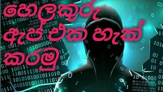 Download Helakuru Videos - Dcyoutube