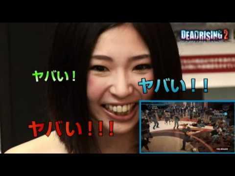 ミスマガジン2010 日向泉が「ビキニで」でDR2をやってみた。