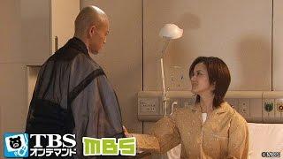 木里子(小田茜)は骨髄移植の1ヶ月前に入院し、さまざまな検査を受けるこ...