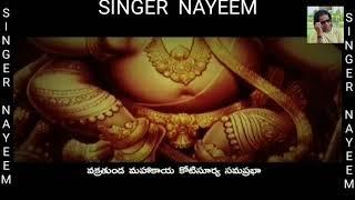 Vakratunda mahakaya karaoke with lyrics