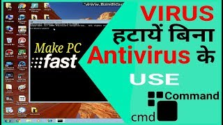 Remove Virus Without Antivirus Using Command Prompt - YT