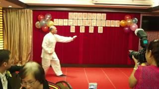形意拳  Xing Yi Quan 陰陽五行拳學社 Yin - Yang Five Elements Fist Society