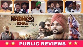 Nadhoo Khan Public Reviews   Public Reactions   Harish Verma   Wamiqa   Bunny  New Punjabi Videos