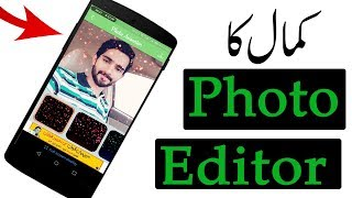 Best Photo Editor In Play Store Must Try | Technical Fauji