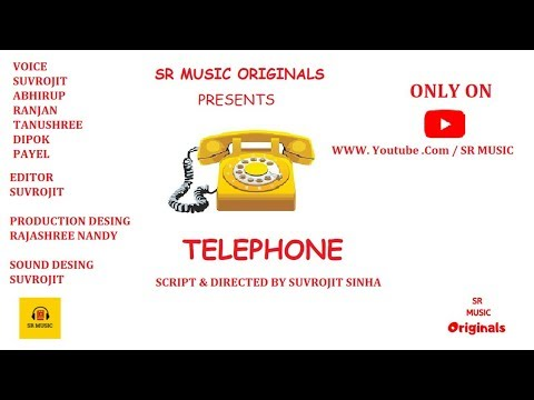 TELEPHONE OFFICIAL TRAILER । SR MUSIC  ।  SATYAJIT RAY ।  AUDIO STORY