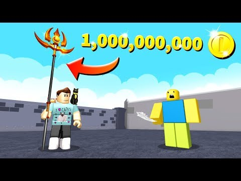 THE $1,000,000,000 WEAPON IN ROBLOX WEAPON SIMULATOR
