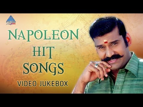 Napoleon Tamil Hit Songs | Video Jukebox | Tamil Movie Songs | Ilayaraja | Pyramid Glitz Music