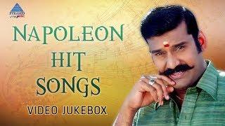 Napoleon Tamil Hit Songs | Video Jukebox | Tamil Movie Songs | Ilayaraja | Pyramid Glitz Music