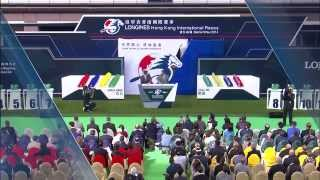 Hong Kong International Races turf condition & post draw