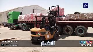 قافلة مساعدات إنسانية إلى الضفة الغربية
