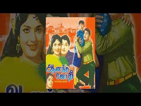 Anandha Jothi Full Movie HD