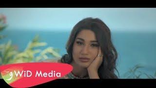 Natasha - Arooh Baladi [Official Music Video] / ناتاشا - أروح بلدي