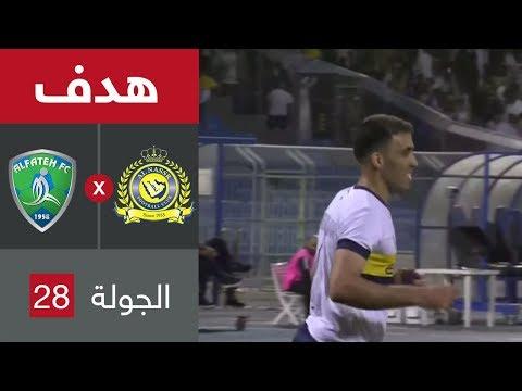 """""""Al-Nassr"""" and """"Al-Fateh"""" ( 5-0 ) 🔥 Match Goals HighLights 🏆 MBS"""