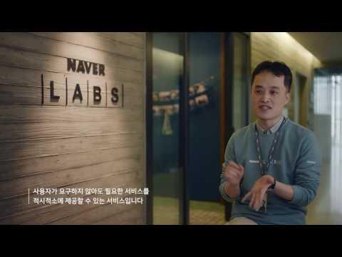 DEVIEW 2016 Keynote NAVER 기술 소개 (new CI)