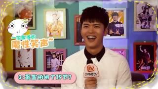 《芒果捞星闻》 Mango Star News: 白举纲《爱笑》玩蟑螂吓坏于湉  宁桓宇自曝最爱郁可唯【芒果TV官方版】