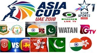 Asia Cup 2018 Schedule Date Time & Live Telecast TV channels