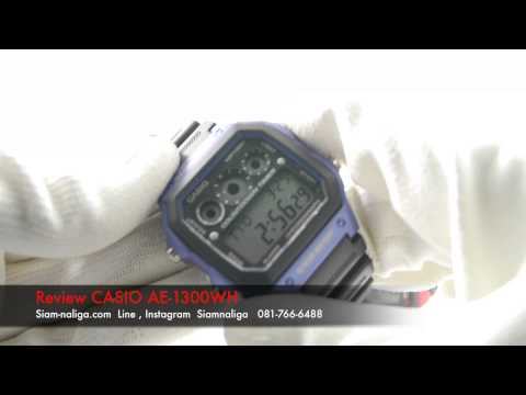 Review CASIO AE-1300WH by Siam-naliga