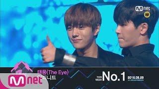 M COUNTDOWN|Ep.494 9월 마지막 주 1위 #인피니트 - ′태풍 (The Eye)′ ...
