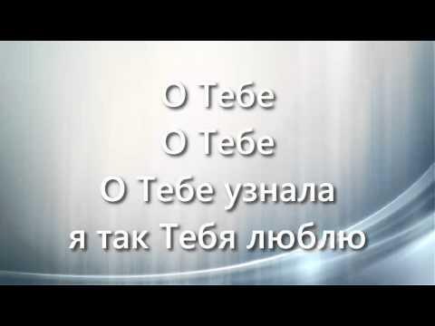 Клип Imprint - Близко