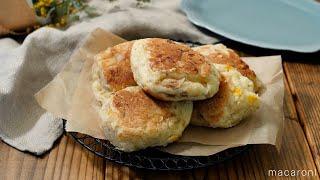 【新玉ねぎとツナの平焼きパン】オーブンいらず!フライパンで作れるお手軽パン♪