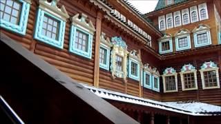 Коломенское.Дворец Алексея Михаиловича