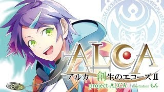 New World / project-ALCA feat.富樫美鈴 富樫美鈴 検索動画 7