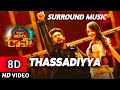 (8D Music)Thassadiyya Song Latest *DOWNLOAD LINK*    Vinaya Vidheya Rama   Ram Charan