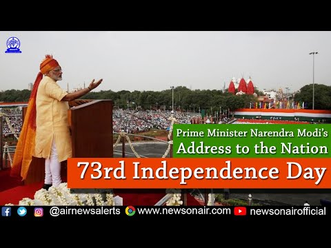 PM Modi attends 73rd Independence Day celebrations at Red Fort, New Delhi