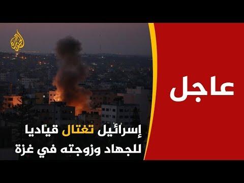#عاجل | استشهاد قيادي ميداني في حركة الجهاد الإسلامي بقصف إسرائيلي على غزة  - نشر قبل 3 ساعة