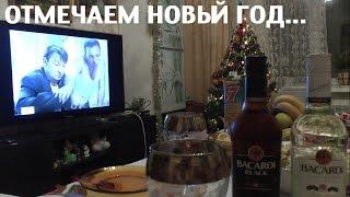 видео Новый год дома