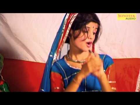 Bansi Barsane Se Laye Dungi 05 Upasna Sharma Sonotek
