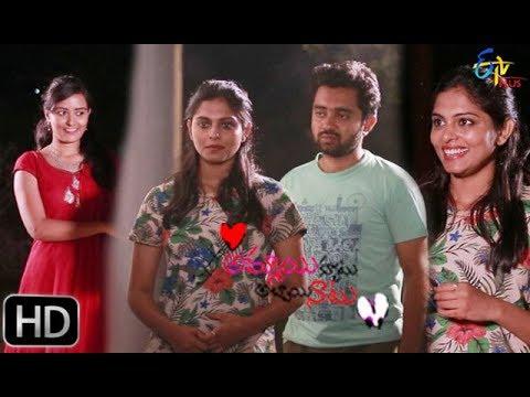 "Ammai Cute Abbai Naatu   ""Attha Gari Asha""   Web Episode 151   ETV Plus"