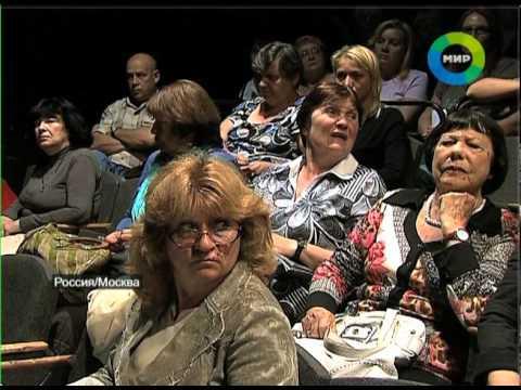 Скандал в театре им. Гоголя. Эфир 25.08.2012
