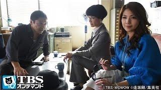 2014年にTBS&WOWOW共同制作の連続テレビドラマとしてスタート、2015年に映画化と、日本のエンターテインメント界に大反響を巻き起こしている「MOZU」。そのスピンオフ ...