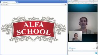 Видео, как проходит обучение английскому языку по скайпу(Наш сайт: http://alfaschool.ru/ Запись на бесплатный пробный урок и заявка на обучение: http://alfaschool.ru/request/ Социальные..., 2013-07-22T15:18:34.000Z)