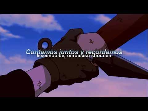 Silhouette. OP 16. | Subtitulado Al Español. |Naruto Shippuden (KANA BOON)