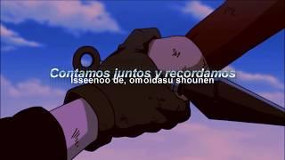 Silhouette - Subtitulado Al Español. |Naruto Shippuden (KANA BOON)