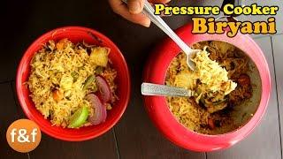 Vegetable Biryani | Quick Pressure Cooker Biryani | Veg Biryani in Pressure Cooker - Indian Recipes