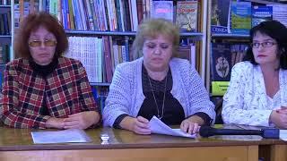 Заседание пресс-клуба центральной районной библиотеки им. О.И. Корсовецкого