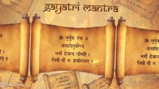 New Gayatri Mantra Ringtone 2018 | Gayatri Mantra | गायत्री मंत्र ।