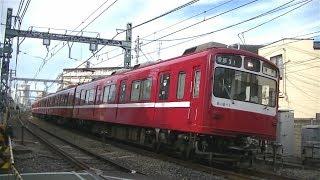 京急800形816F普通浦賀行き 京急線鶴見市場駅入線