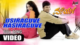 Maurya Kannada Movie | Usiraguve Hasiraguve | Puneeth Rajkumar, Meera Jasmine | Puneeth Hit Songs