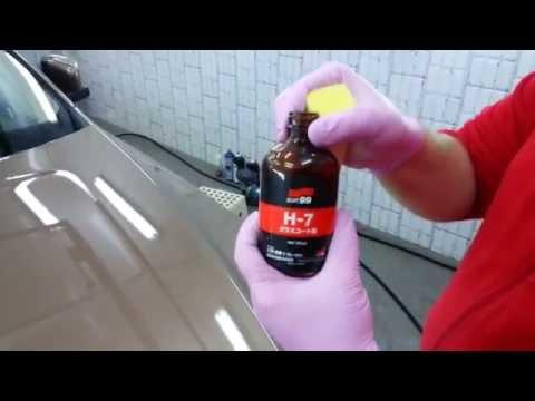 Жидкое стекло Soft99 H 7 способ нанесения USAVE.RU Автомагазин 1