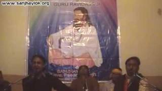 Birthday of GURU RAVIDASS JI Celebration 1st Time in Pakistan by Sanjhay Lok, 1.Singers Habib Rafiq