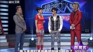 20130215 林大晉JIN 模仿成龍+郭富城 湖北衛視挑戰女人幫