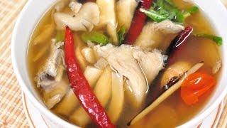 Thai Food - Thai Spicy Mushroom Soup (Tom Klong Hed Ruam)