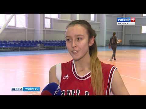 Смоленские школьники все чаще записываются в баскетбольные секции