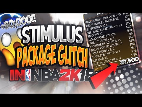 STIMULUS PACKAGE GLITCH 2K18! AFTER PATCH INSTANT 99 OVR / BADGES! NBA 2K18